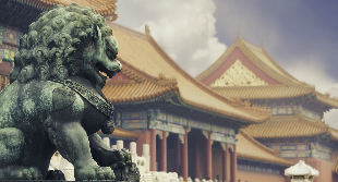 Beyond the Forbidden City